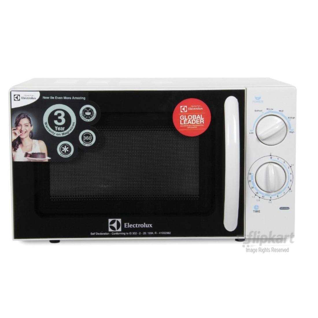electrolux microwave. electrolux s20m.ww solo 20 litres microwave oven price {25 nov 2017} | reviews and specifications d
