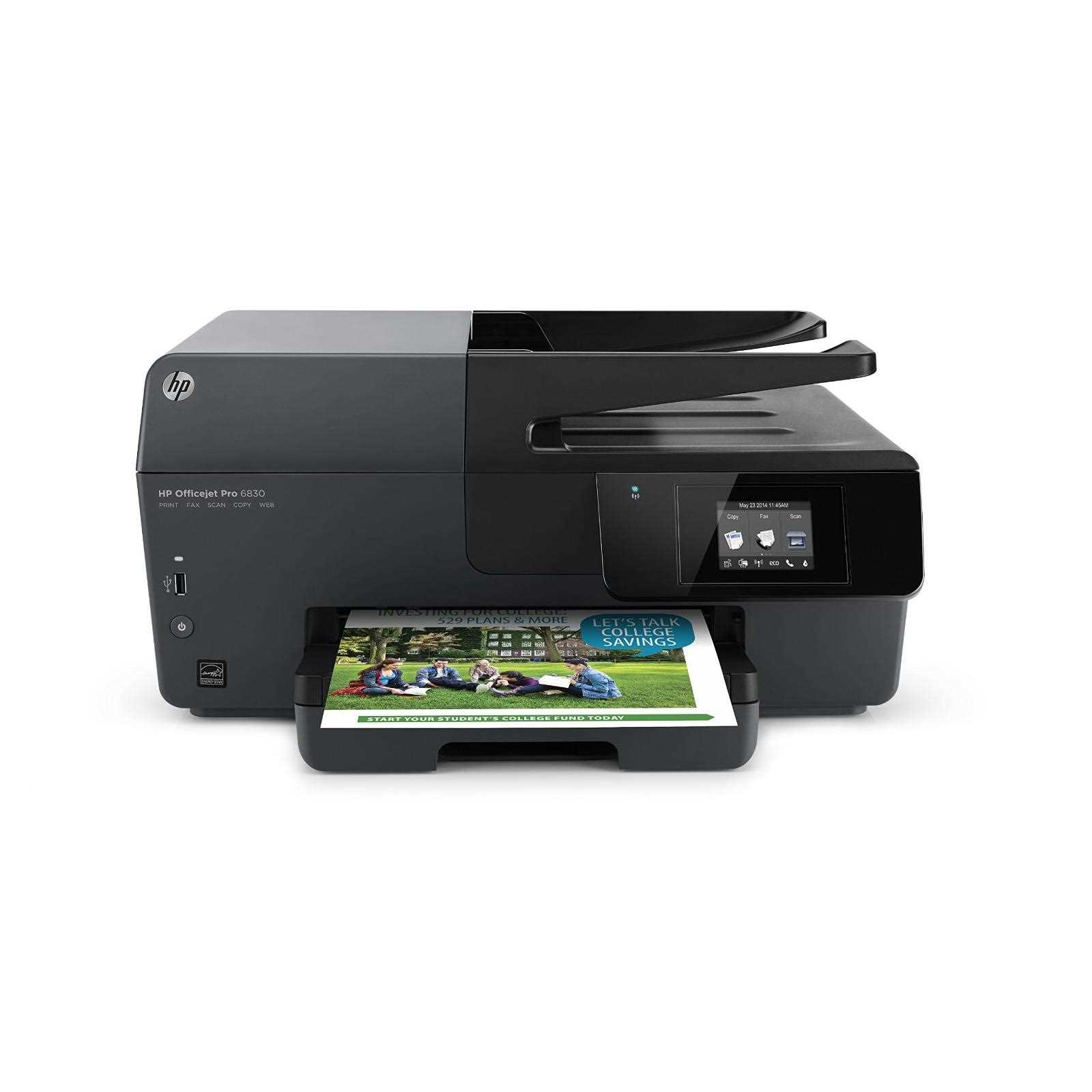ukstore office merch in hp officejet printer one all mobile jet cashback uk product store