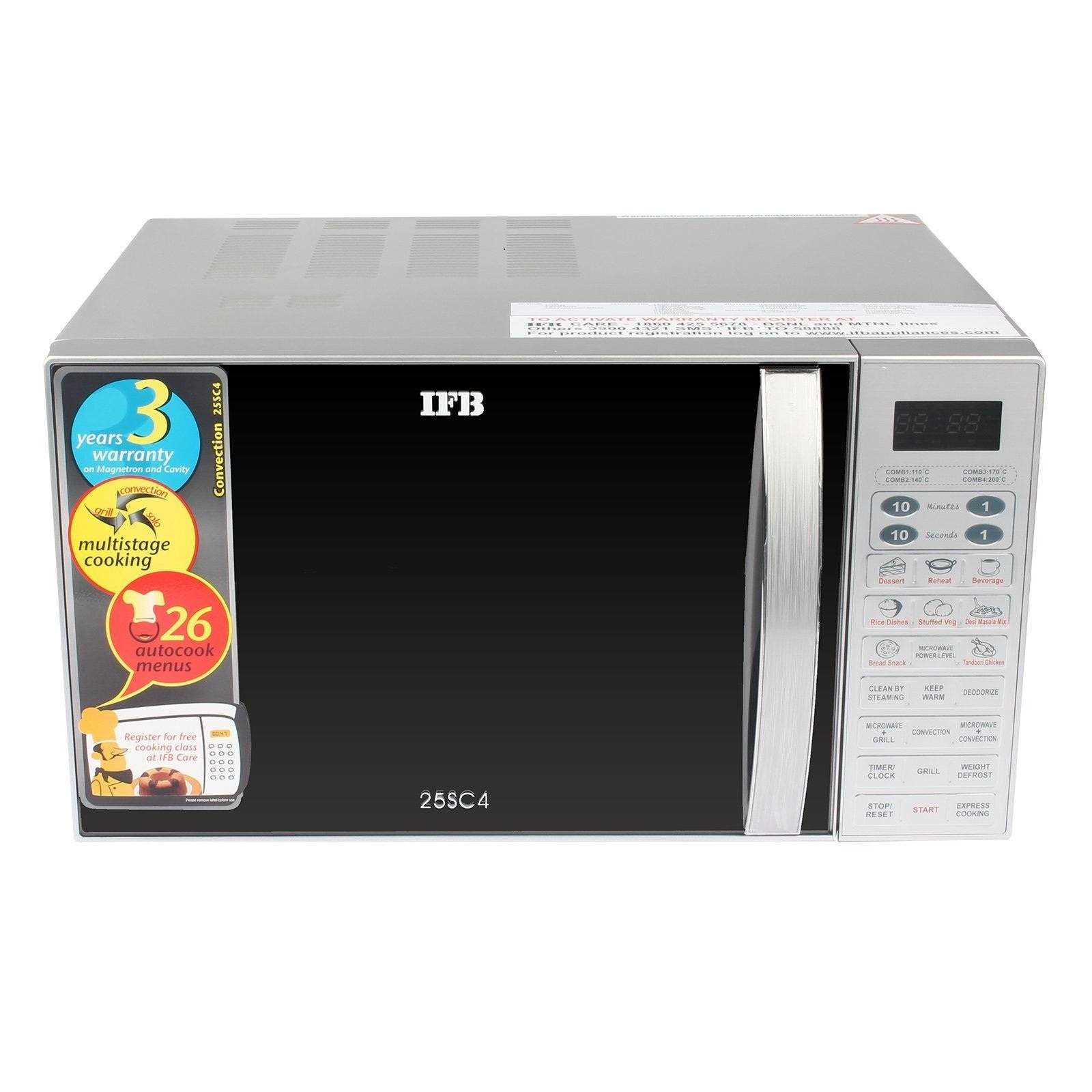 Best Microwave Oven In India 2019 Under 10000: 10 Best Microwave Ovens In India 2019 Reviews And Buyer's