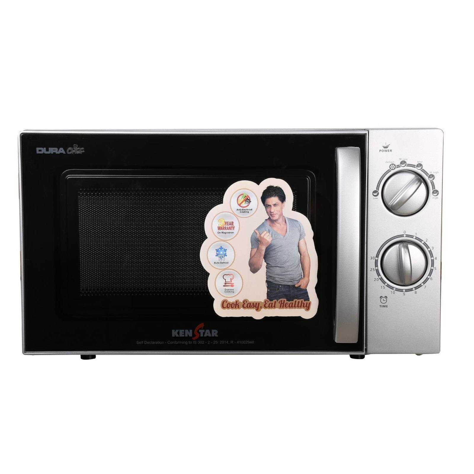 kenstar microwave