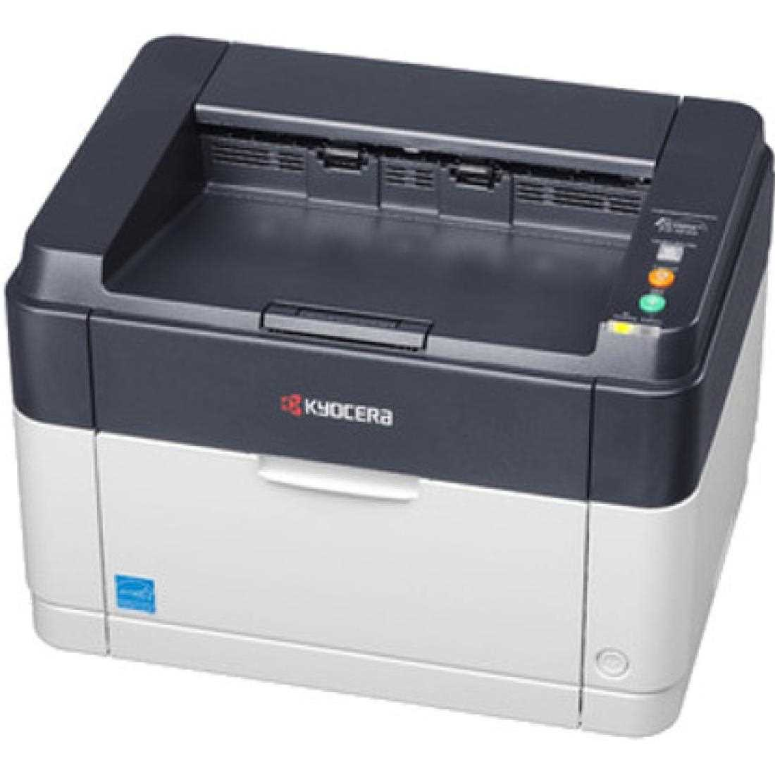 Printer Kyocera FS-1040: characteristics, comparison with competitors and reviews 62