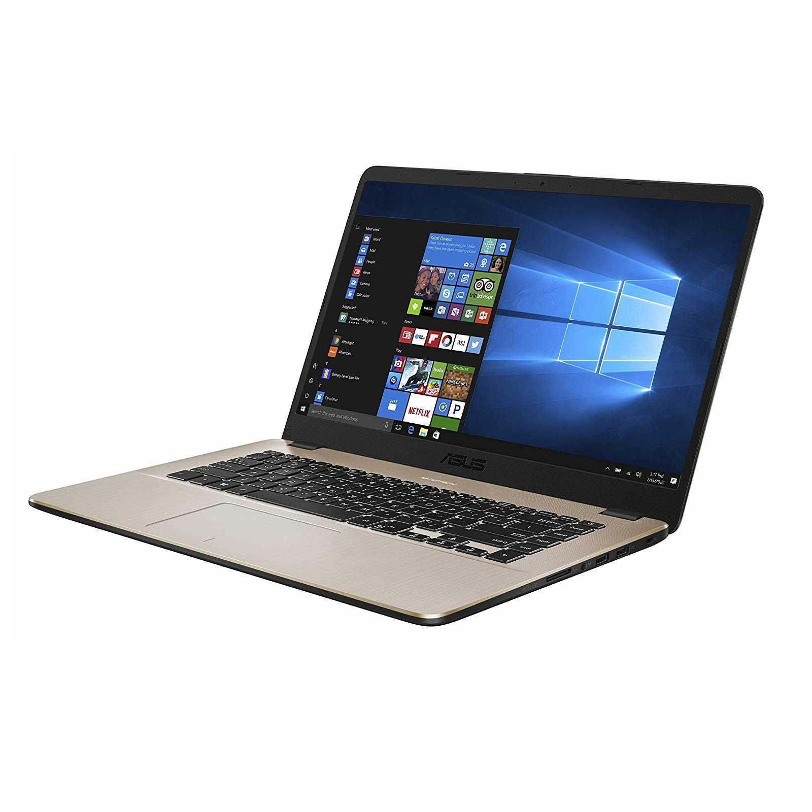 Asus Vivobook 15 X505ZA-EJ509T Laptop