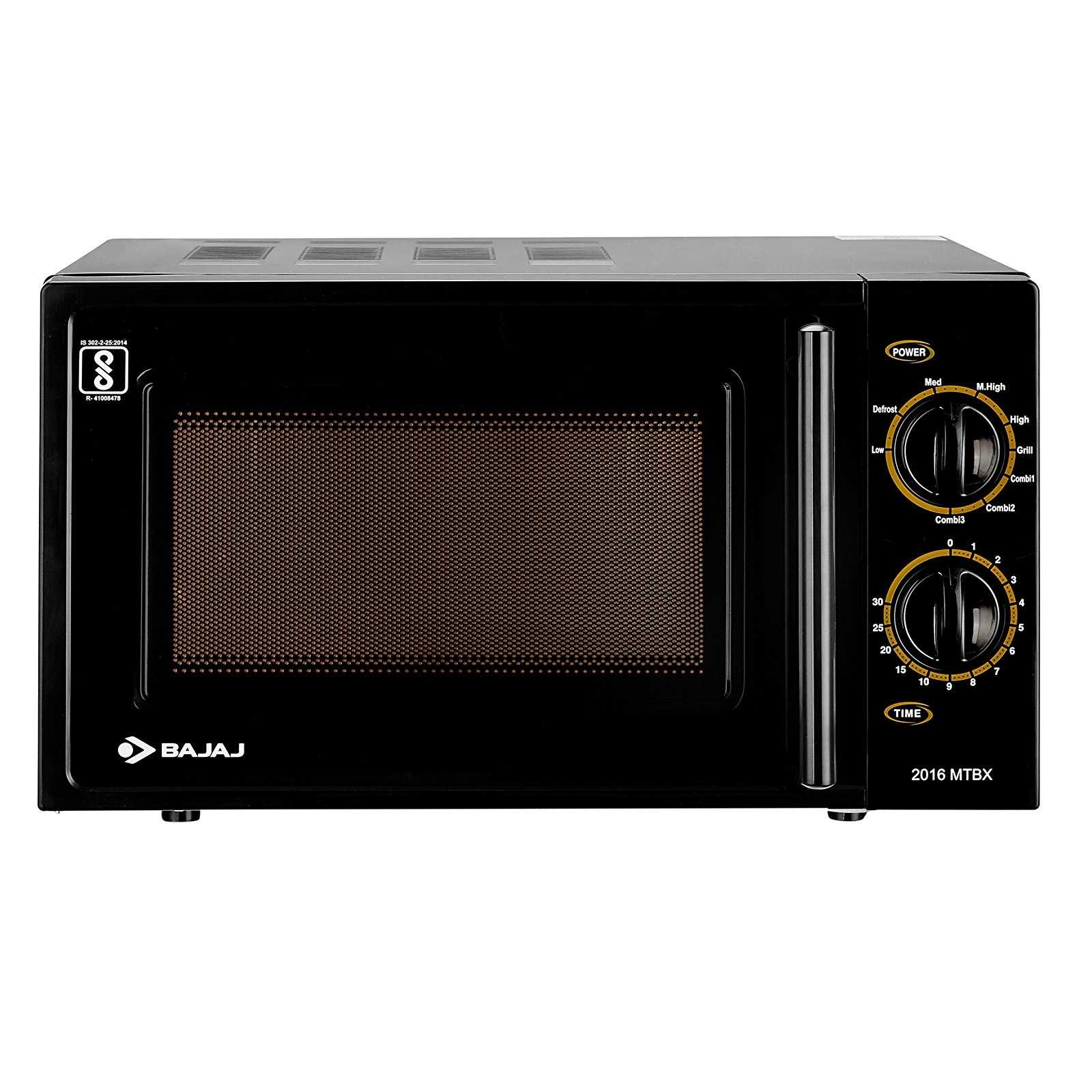Bajaj MTBX 2016 20 Litres Grill Microwave Oven