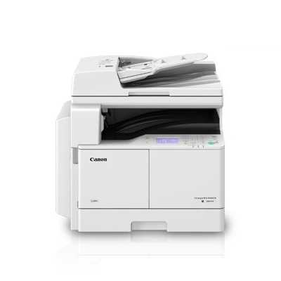 Canon Image Runner 2004N Laser Multifunction Printer