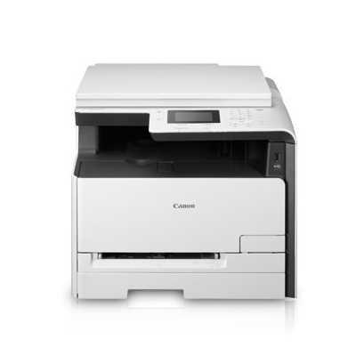 Canon ImageCLASS MF621CN Laser Multifunction Printer