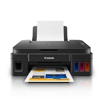 Canon Pixma G2010 Inkjet Multifunction Printer