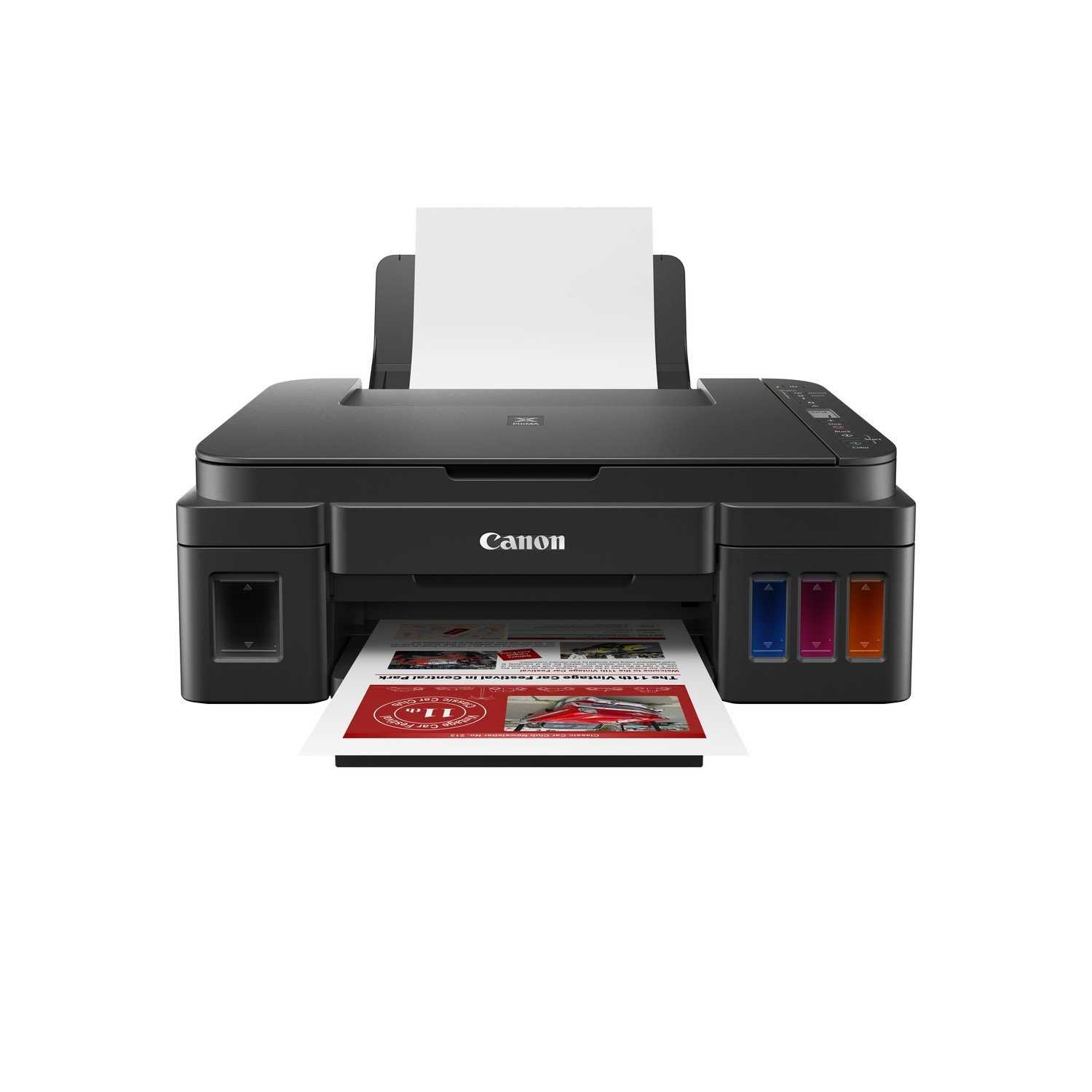 Canon Pixma G3010 Inkjet Multifunction Printer