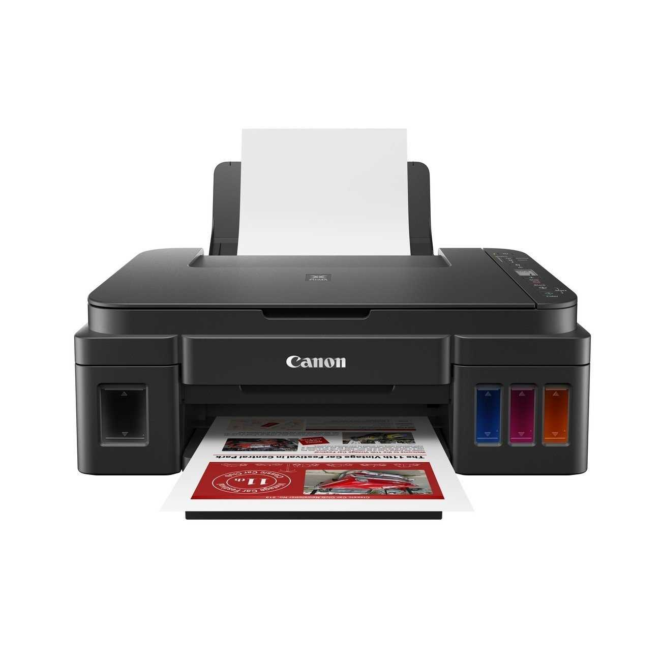 Canon Pixma G3012 Inkjet Multifunction Printer
