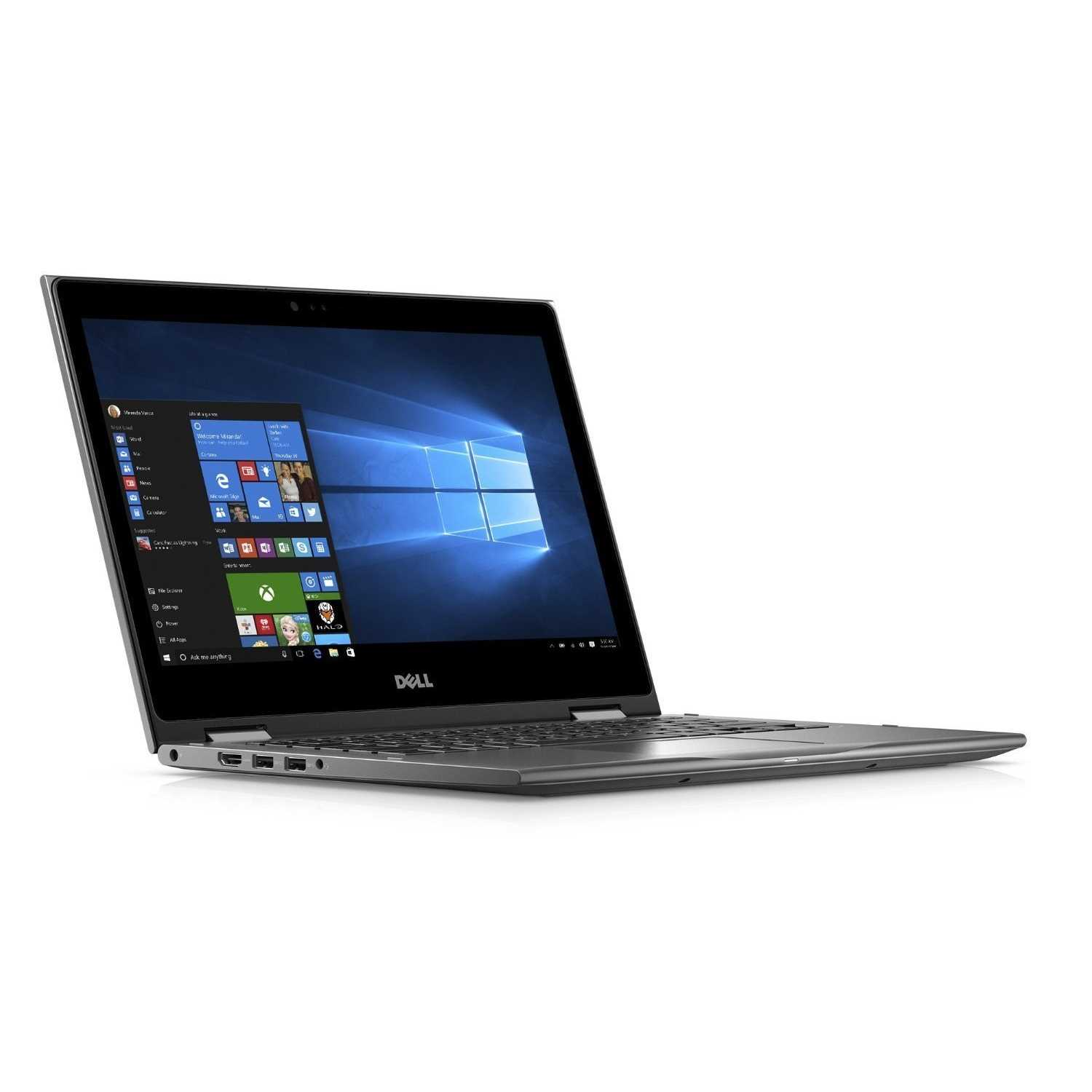 Dell Inspiron 7373 (A569502WIN9) Laptop