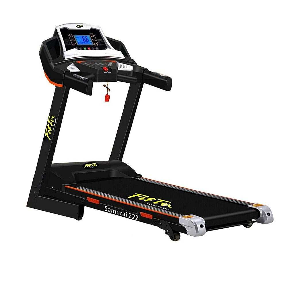 Fit Tec Samurai 222 Treadmill