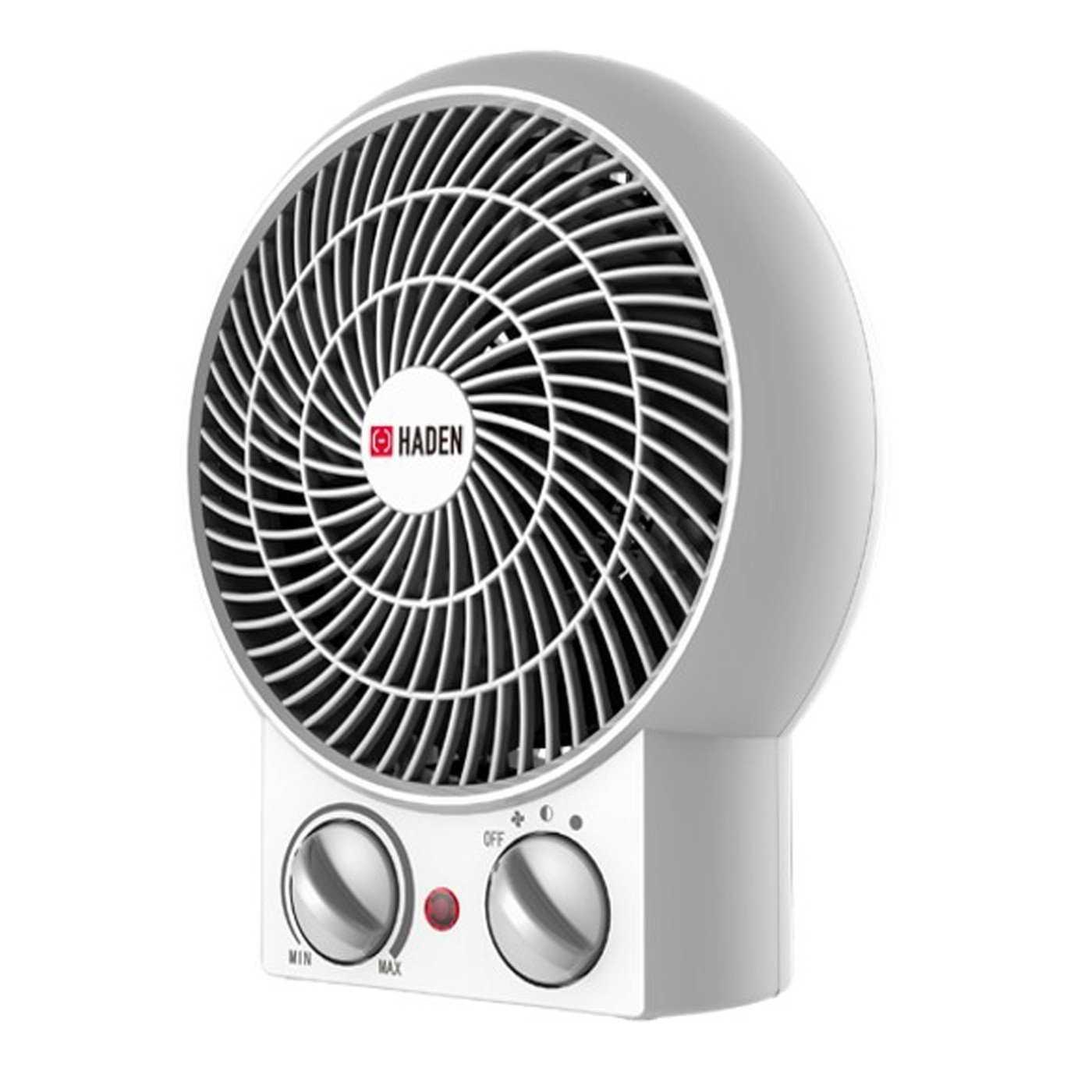 Haden Round Room Heater