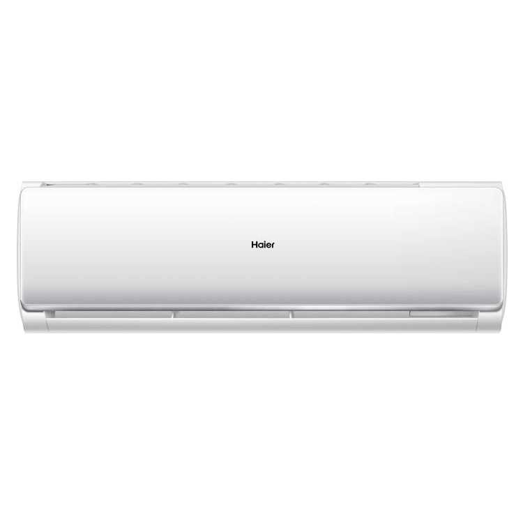 Haier HSU 18TCS2CN 1.5 Ton 2 Star BEE Rating 2018 Split AC
