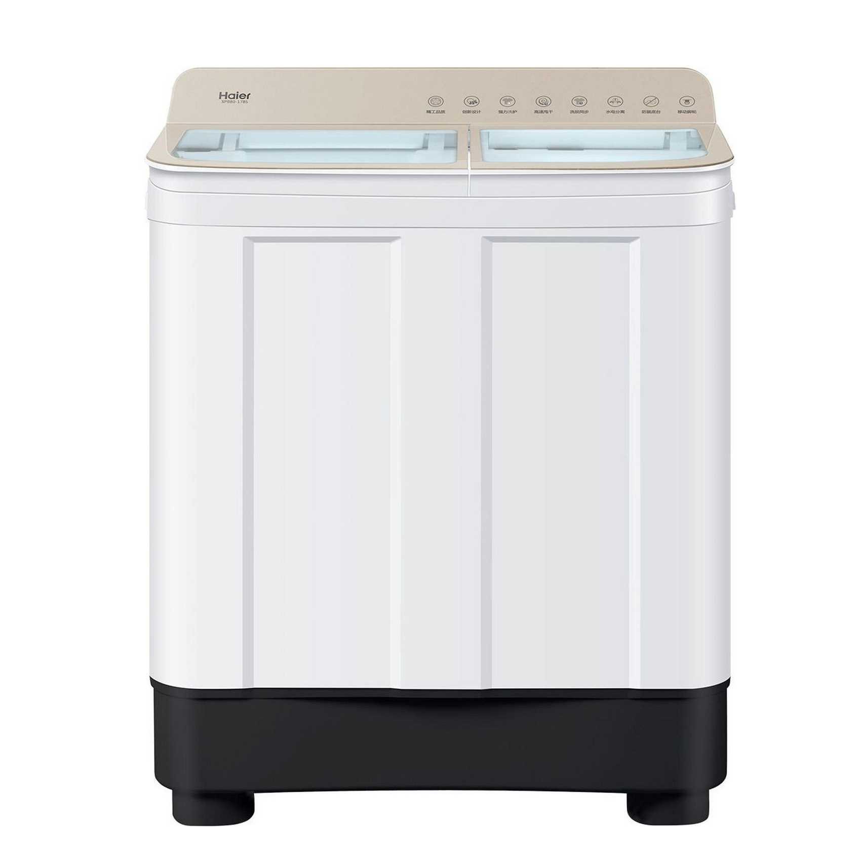 Haier HTW70-178 7 Kg Semi Automatic Top Loading Washing Machine