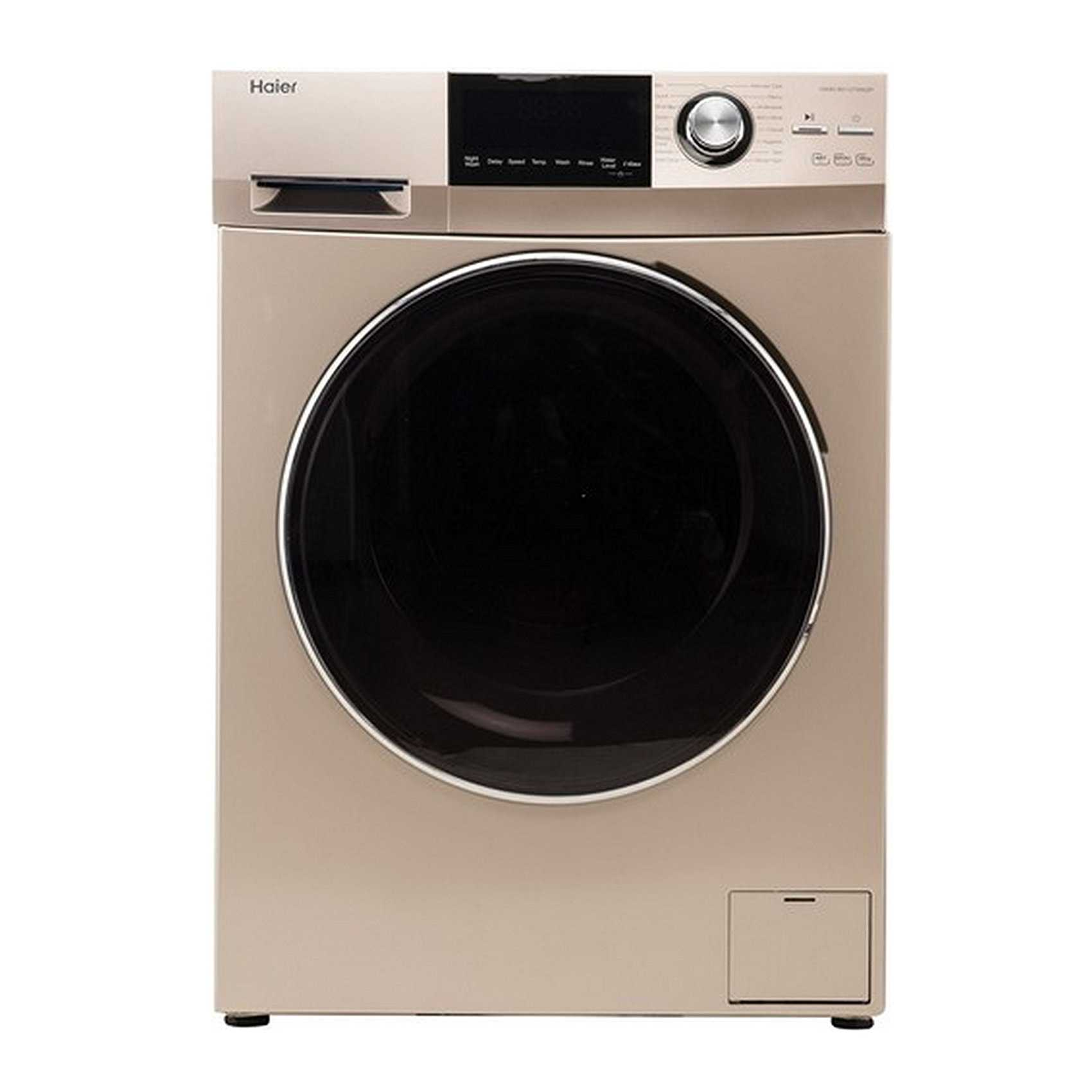 Haier HW80-BD12756NZP 8 Kg Fully Automatic Front Loading Washing Machine