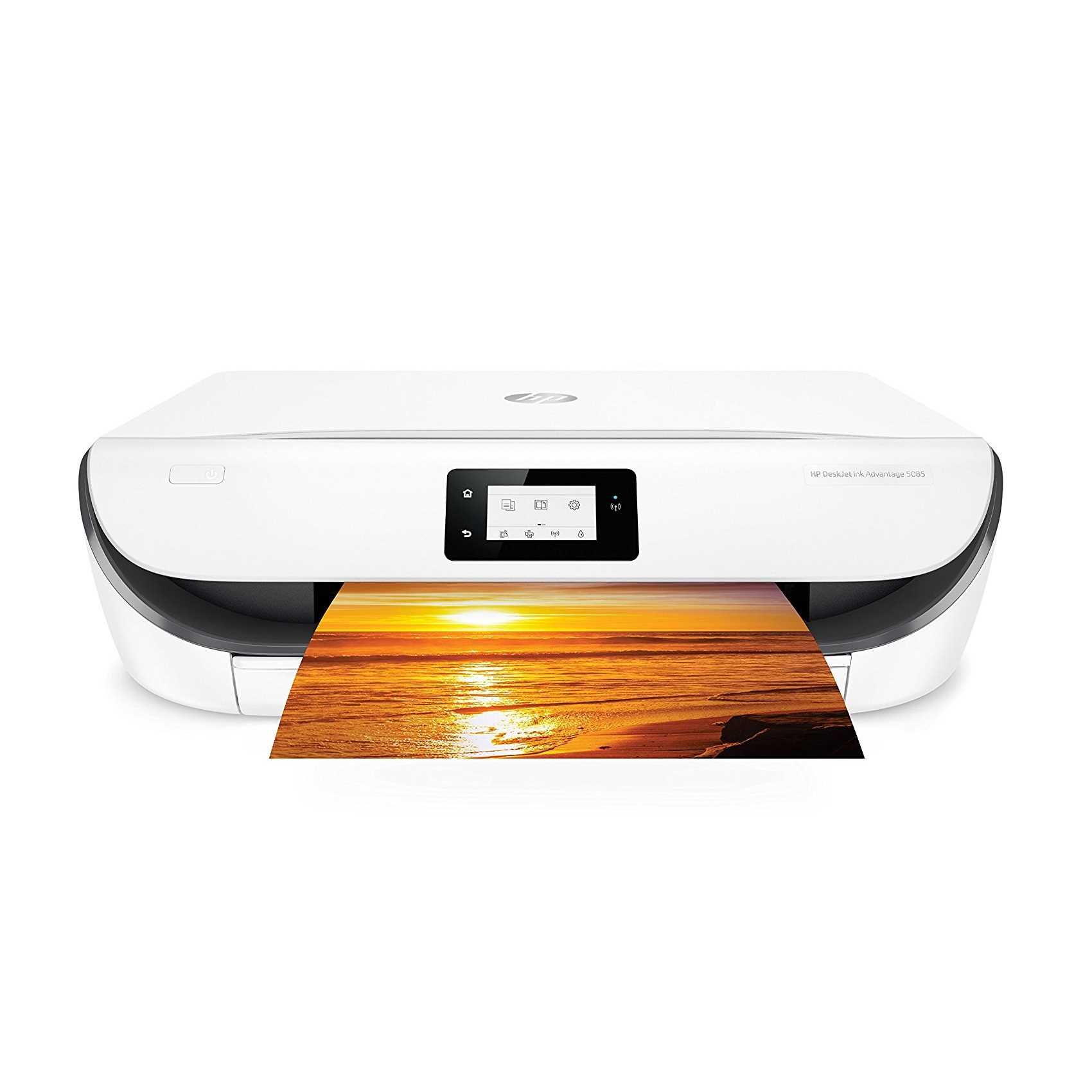 HP DeskJet Ink Advantage 5085 All In One Printer