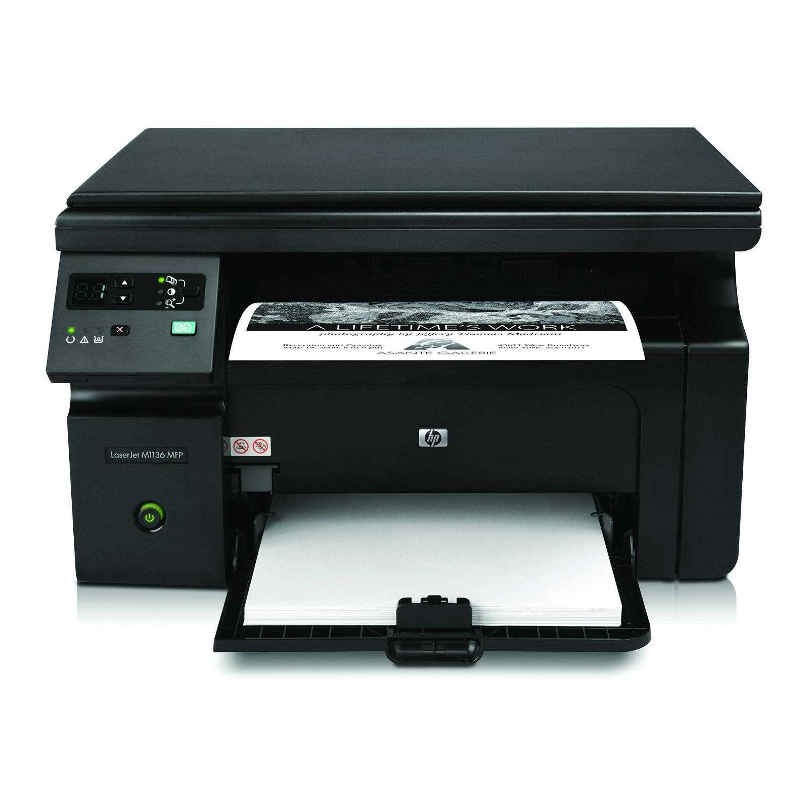 Pictures of hp laserjet printer 1020 plus price in hyderabad