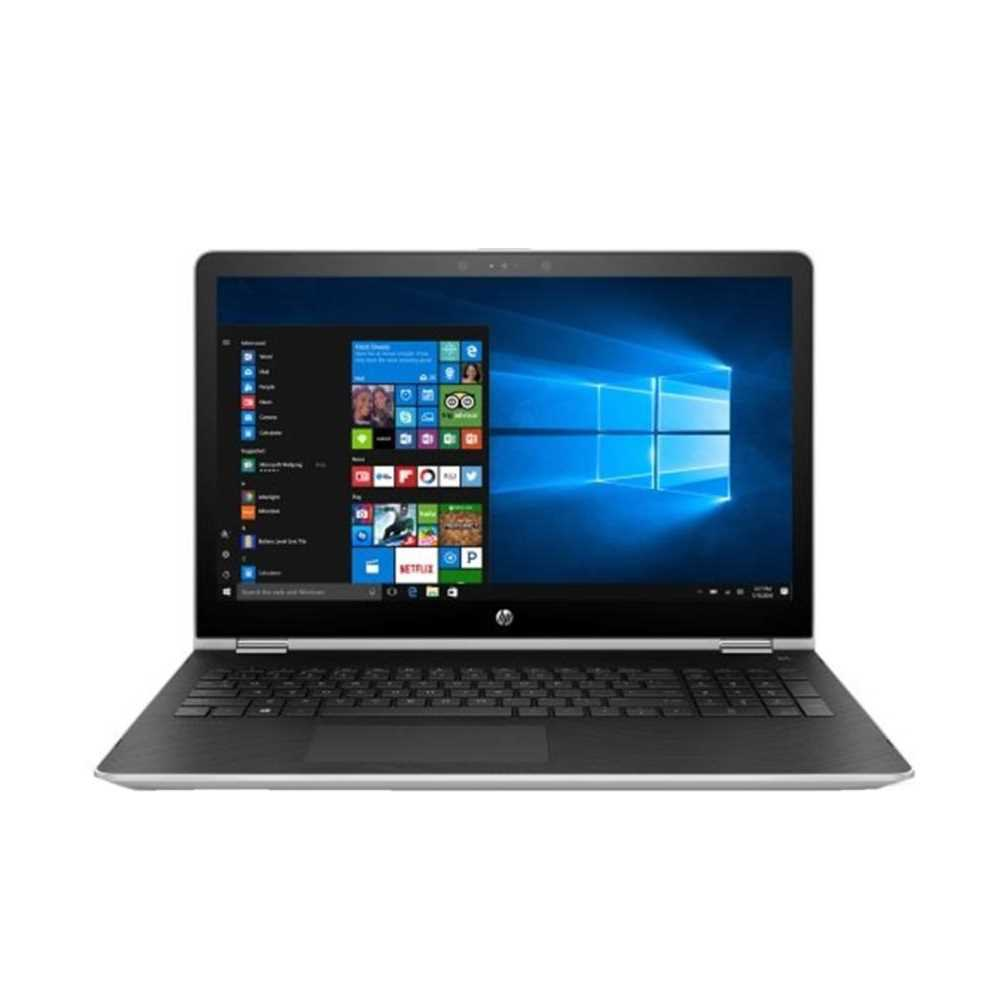 HP Pavilion 15-BR095MS Laptop