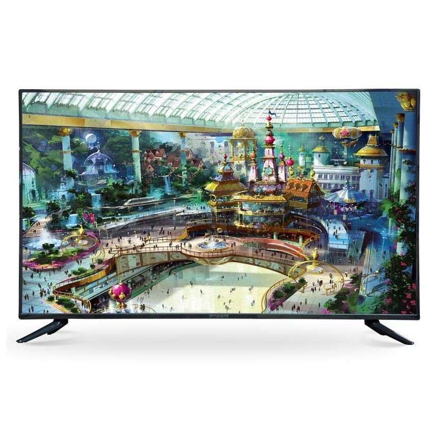 Hyundai HY4385Q4Z25 43 Inch 4K Ultra HD Smart LED Television