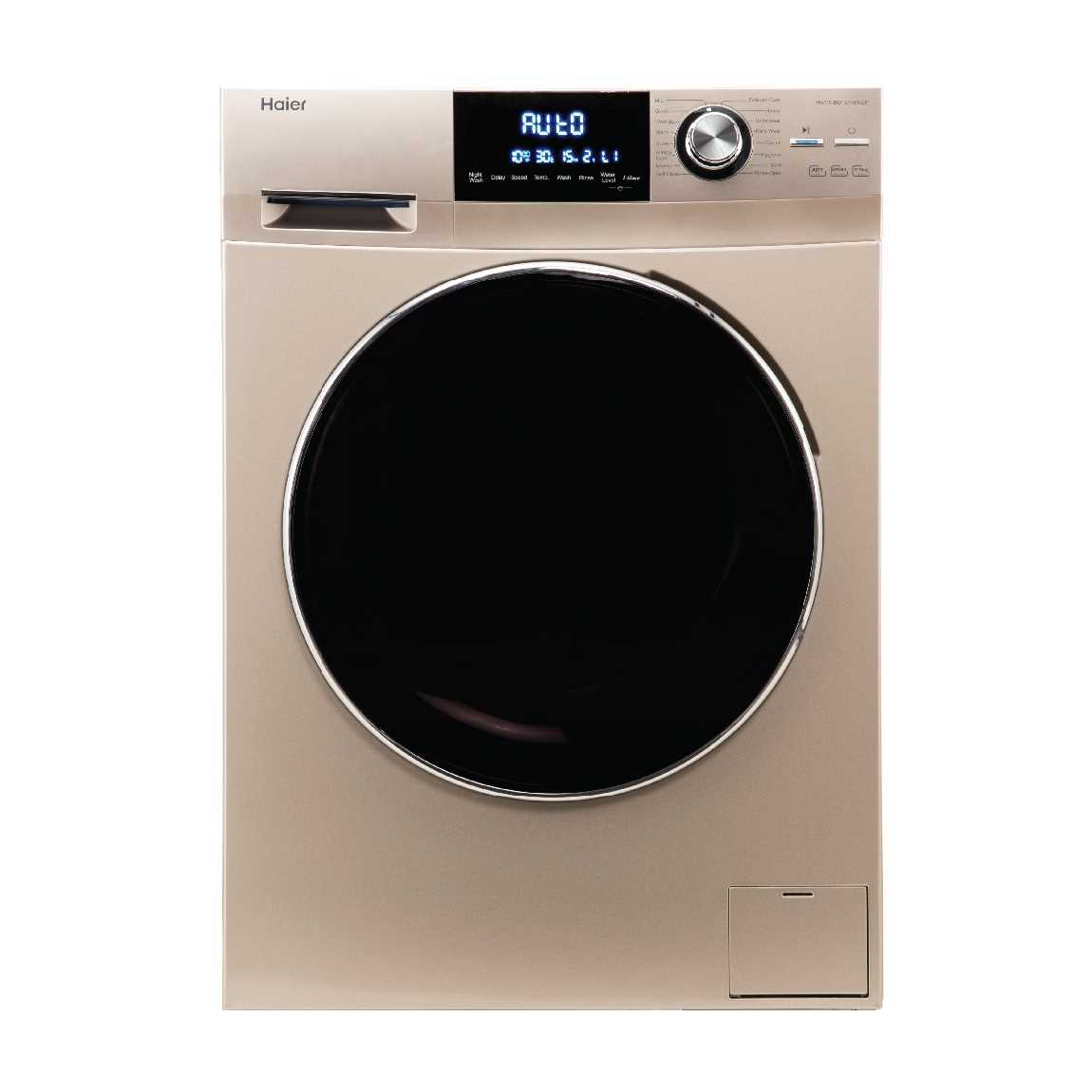 IFB HW75-BD12756NZP 7.5 Kg Fully Automatic Front Loading Washing Machine