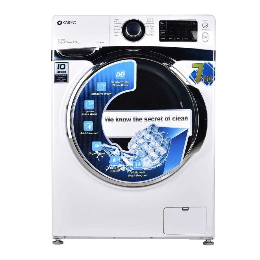 Koryo KWM1275DDF 7 Kg Fully Automatic Front Loading Washing Machine