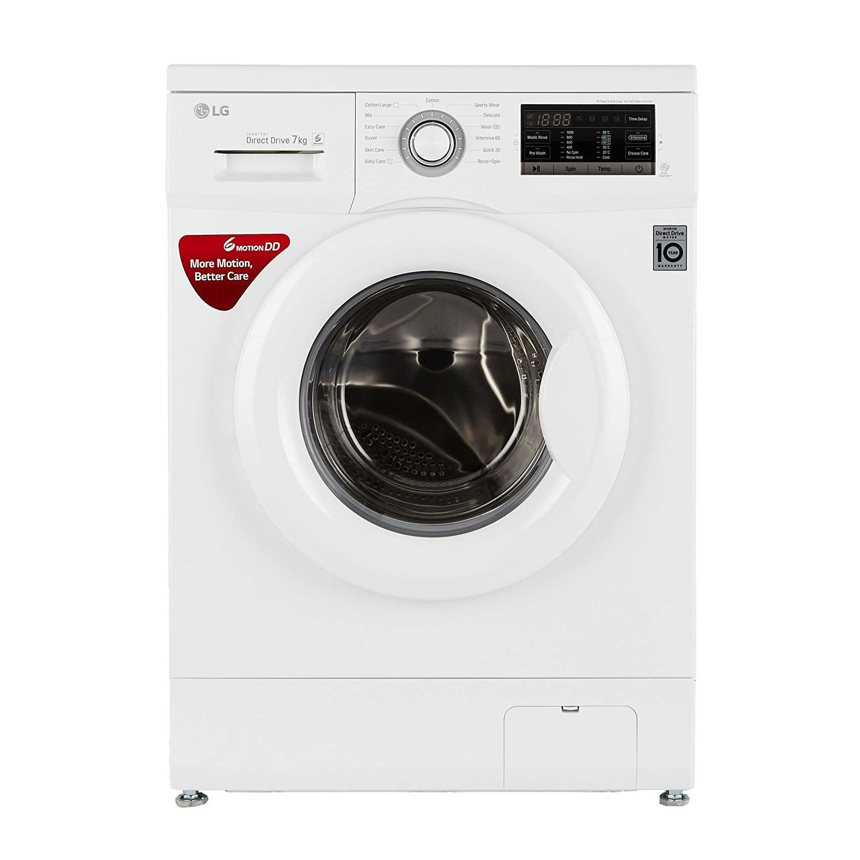LG FH0G7QDNL02 7 Kg Fully Automatic Front Loading Washing Machine