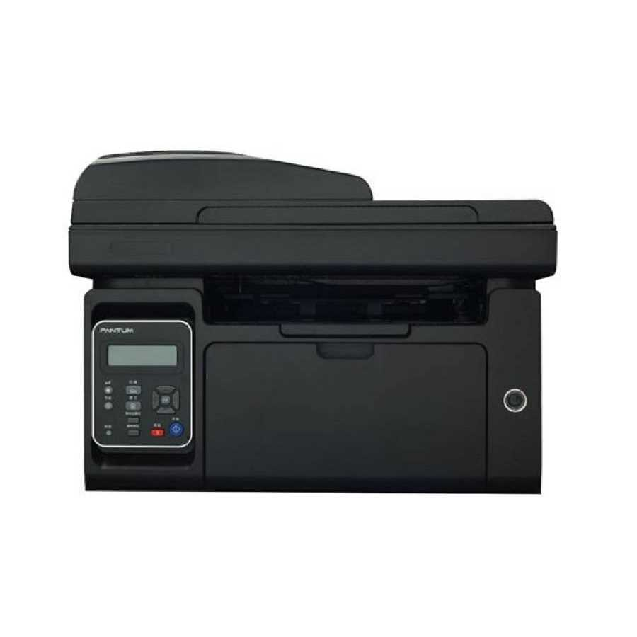 Pantum M6500 Laser Multifunction Printer