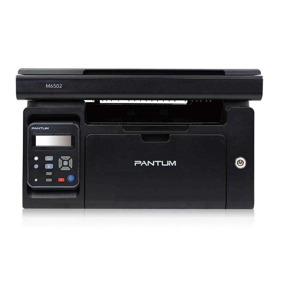 Pantum M6502 Laser Multifunction Printer