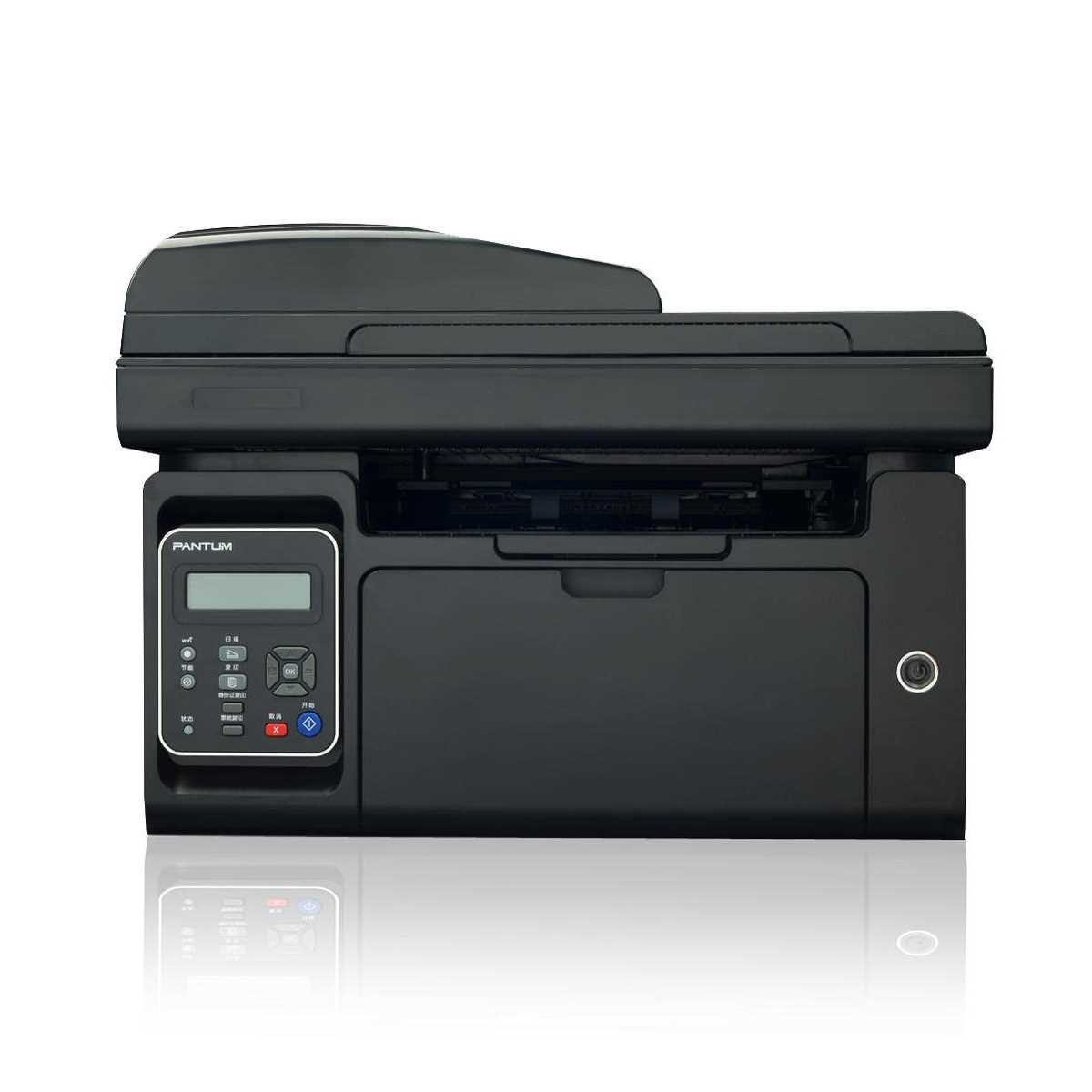 Pantum M6550N Laser Multifunction Printer