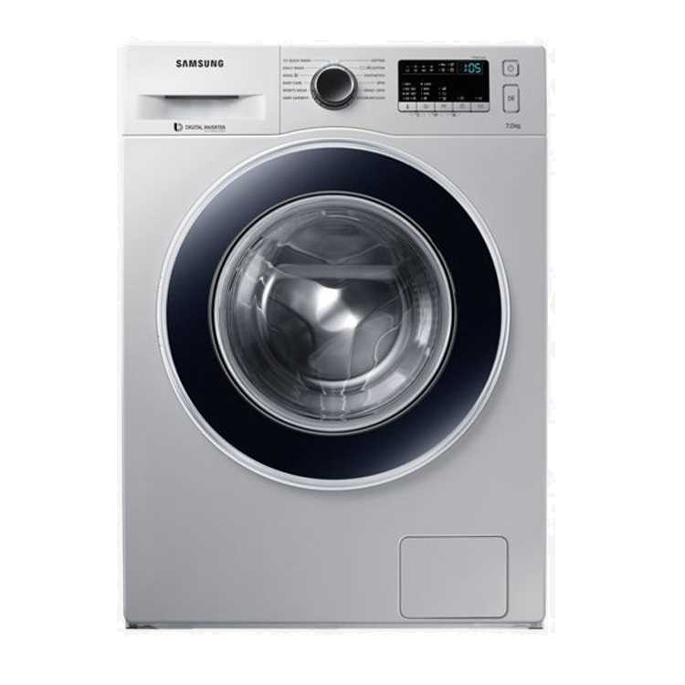Samsung WW70J4263JS 7 Kg Fully Automatic Front Loading Washing Machine