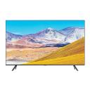 Samsung UA43TU8200KXXL 43 Inch 4K Ultra HD Smart LED Television