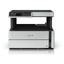 Epson EcoTank M2140 Inkjet Multifunction Printer