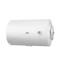 Ferroli Caldo 50 Litre Water Heater