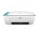 HP DeskJet Ink Advantage 2623 Inkjet Multifunction Wireless Printer
