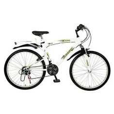 Kross 26T K10 Multi Speed Bicycle
