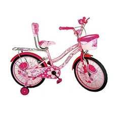 Allwyn Maggie 14 Inch Bicycle