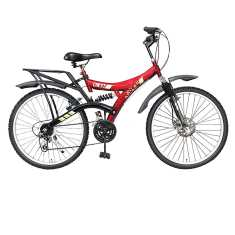 Atlas Crest Dual Suspension 6 Speed Bicycle
