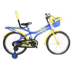 Atlas Humpty IBC TT 20T Recreation Cycle