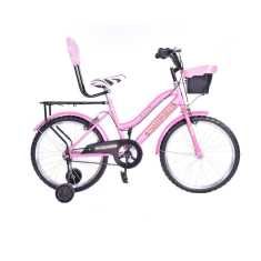 Atlas Little Star 20T Bicycle