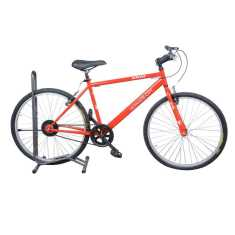 Atlas Ultimate City 26 Inch Mountain Bicycle