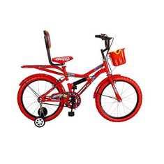Avon Kids Robin Bicycle