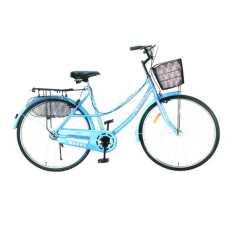 Avon Magna Cycle