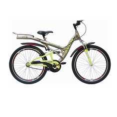 Avon Retro 26T Bicycle