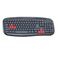 Foxin FKB-602 Wired USB Multi-device Keyboard