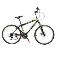 GoGo A1 Balzac 26 Inch 21 Speed Mountain Cycle