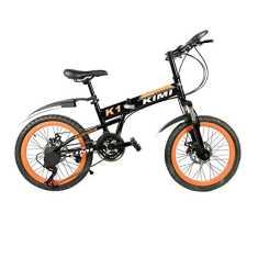 GoGo A1 Kimi 20 Inch 21 Speed Folding Mountain Bicycle