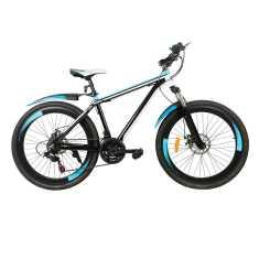 GoGo A1 Kimi 26 Inch 21 Speed Mountain Cycle