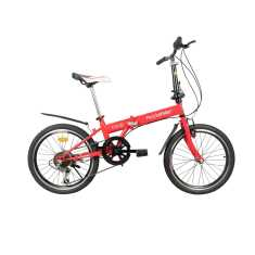 GoGo A1 Rockefeller R-100 20 Inch 21 Speed Folding Mountain Cycle
