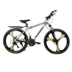 GoGo A1 Rockefeller UR029 26 Inch 21 Speed Mountain Cycle