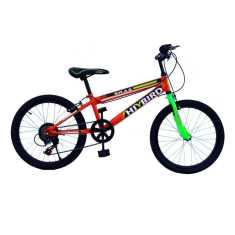 Hi-Bird Swag 20 Inch 7 Speed Recreation Cycle