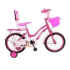 Kross Pretty Miss 16T Single Speed Recreation Cycle